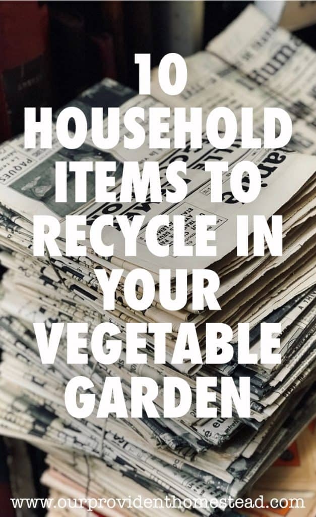 recycle in your garden pin